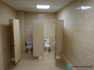 Требования СанПиН для общественных туалетов